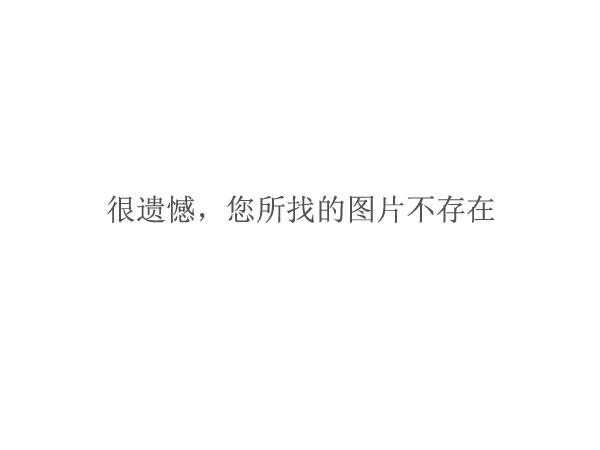 东风牌eq2040m型越野汽车_其它越野车_越野车_其它